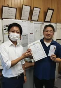 第一回ダメージ品削減コンテスト表彰(三和)2